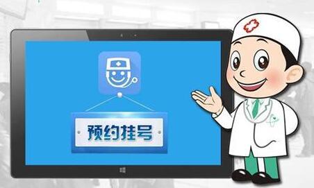 广东燕岭医院骨科特别在网站中明确了网上预约挂号可以直接带来的就医