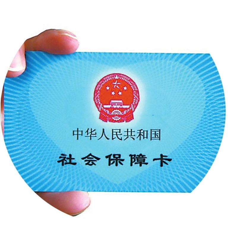 2017年北京医保定点医院名单