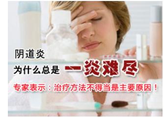孕期霉菌性阴炎对胎儿_霉菌性阴炎怎么引起的