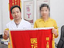 上海华肤尖锐湿疣医院-求助:让我绝望的性病,谁来帮我治愈