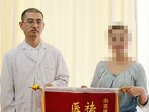 上海华肤尖锐湿疣医院-治好尖锐湿疣,他又可以叱咤职场了