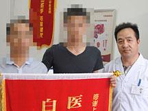 上海华肤尖锐湿疣医院-治好了尖锐湿疣,如获重生