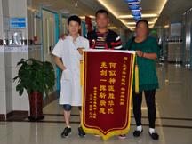 北京军海医院-北京电视台报道的癫痫儿童,原来竟是他