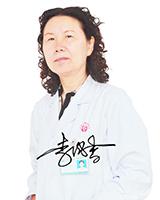 太原白癜风医院-李风香