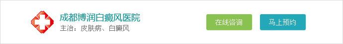 成都博润白癜风医院-热烈庆祝:2017第八届中医皮肤科国际学术大会圆满落幕 我院林昭春院长完美解读白癜风中医诊疗