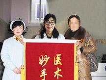 深圳军颐尖锐湿疣医院-看疱疹辗转多家医院,深圳军颐给了她希望