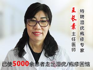 深圳军颐尖锐湿疣医院-新浪网健康频道专访我院周江水专家