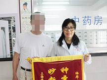 深圳军颐尖锐湿疣医院-没钱,也不能让疱疹成为幸福的绊脚石!