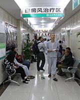 北京国丹白癜风医院:趟出白癜风精准治疗新路