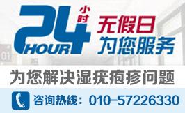 北京奥北中医医院-人乳头瘤病毒(HPV)的型号都有什么