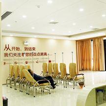 长沙中研白癜风医院-提供细致的服务