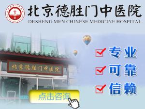 北京德胜门中医院眼科-韩旭讲老人视力下降的原因