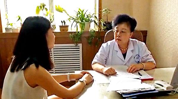 京晋白癜风联合会诊中心成立发布会