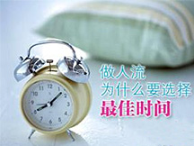 南京京科医院-频频人流,京科妇科拯救了她