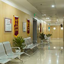 南京京科医院-医院环境
