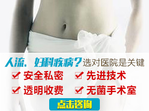 南京京科医院南京治阴道炎的医院哪家好