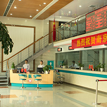 南京京科医院-医院大厅
