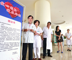 深圳仁爱医院-跟青春小别离│五个早更前兆,你中招了吗?