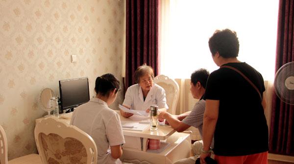 太原九州白癜风医院-白癜风初期吃什么药好