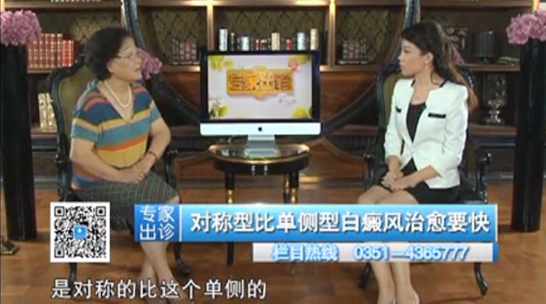 太原九州医院记者采访:白癜风患者的治愈心声