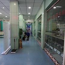 兰州西京中医肝病研究院-