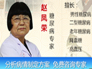 北京德胜门中医院糖尿病-权威医生