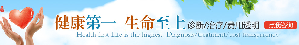 大连渤海妇科医院-