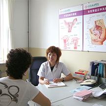 大连渤海妇科医院-一患一医诊疗