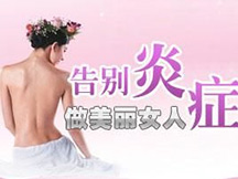 大连渤海妇科医院-大连的哪个医院妇科好