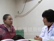 南京华厦银屑病研究所-一患一医诊疗