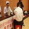 合肥华研白癜风医院【医疗服务】合肥华研白癜风医院为大杨镇辖区