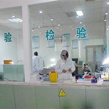 南京华厦银屑病研究所-化验室