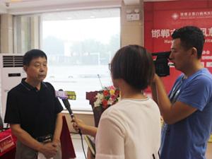 邯郸京都白癜风医院邯郸市白癜风慈善基金成立仪式在京都医院举行