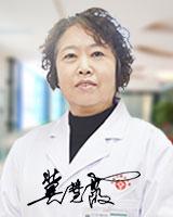 山西太原白癜风医院-冀慧霞