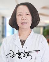 山西太原白癜风医院-王变梅