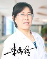 山西太原白癜风医院-米秀玲