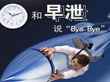深圳京大男科医院-包皮龟头炎终于得到了彻底治疗