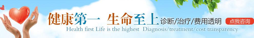 深圳京大男科医院-