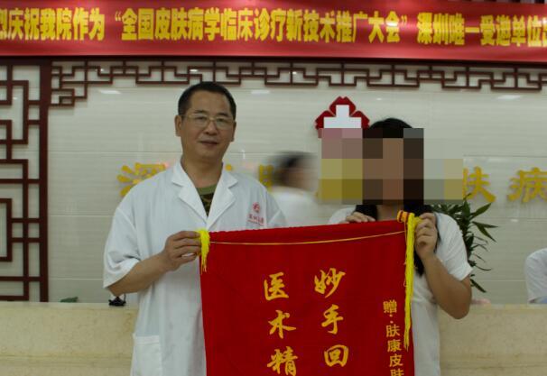 深圳肤康医院性病科-六年湿疣患者感叹曲折治疗历程