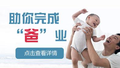 广州建国医院-艰苦创业 前列腺疾病成心腹大患