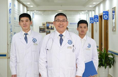广州建国医院-实行专家亲诊