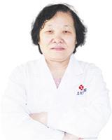 沈阳铁西沈大医院妇科-邱荣兰