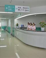 西安中际中西医结合脑病医院-医院环境