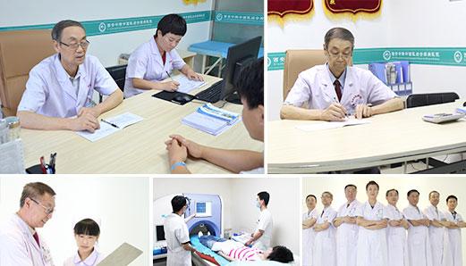 西安中际中西医结合脑病医院-服务体系