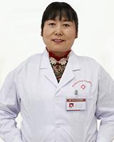郑州国丹中医皮肤病医院-李秀芬