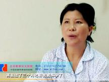 北京安太医院-内蒙古郭小娟腺肌症保宫治疗,成功怀孕!