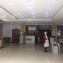 北京万国中医医院-万国咨询台
