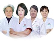 合肥军大医院妇科-权威专家