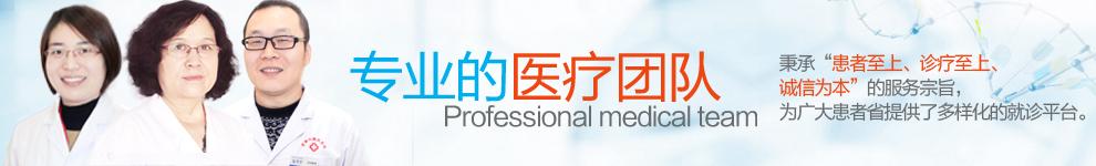 邯郸京都白癜风医院-