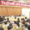 凤凰资讯:郑州同济医疗救助慈善基金启动